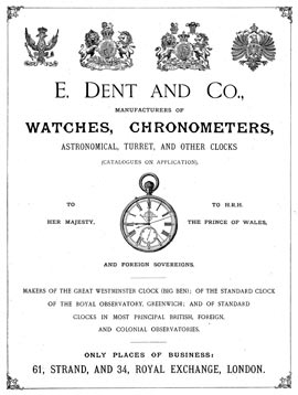 Early Advert